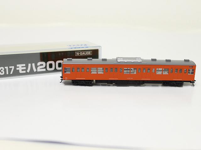 KATO 中央線色 200系モハ・クハ 201系モハ・クハ Nゲージ